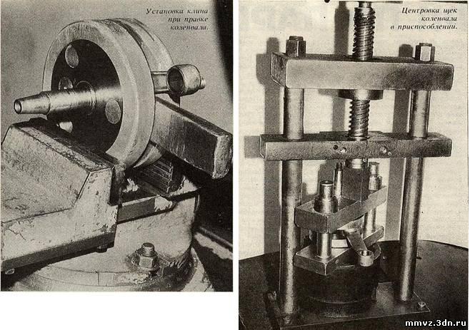 SOJUZ mootori anatoomia (vene keeles) 23312840