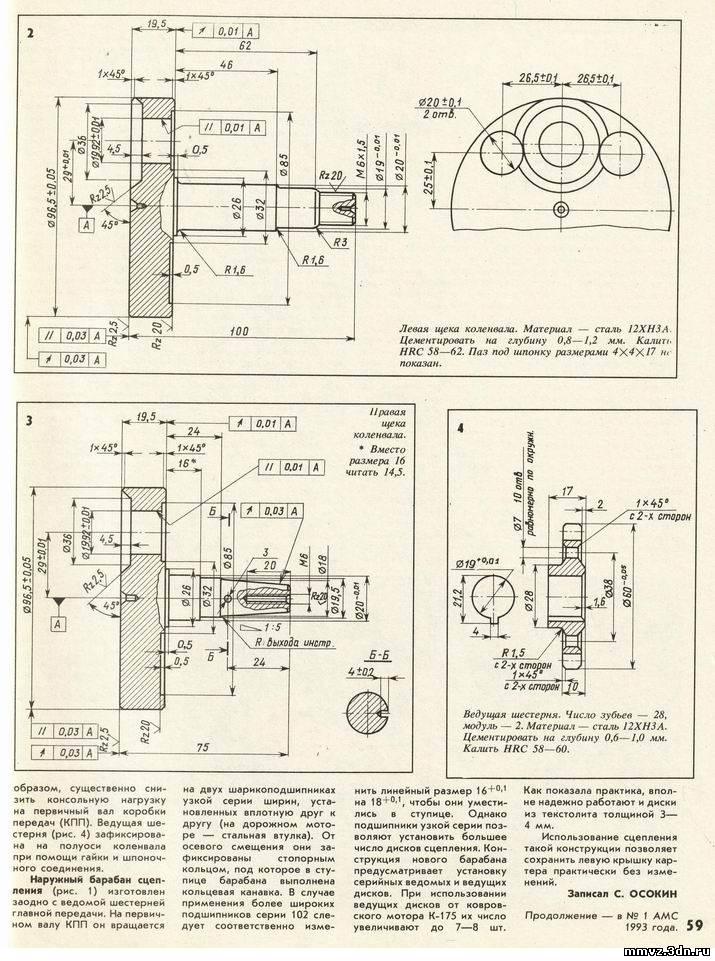 SOJUZ mootori anatoomia (vene keeles) 85641132
